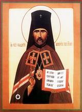 Святитель Фаддей Успенский