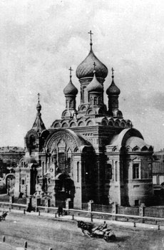 Вознесенская единоверческая церковь в Астрахани