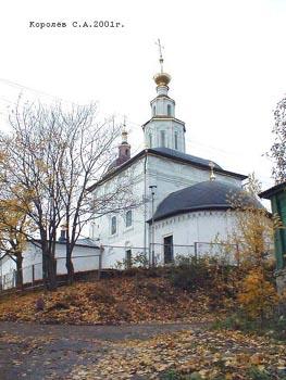 Вознесенский храм во Владимире